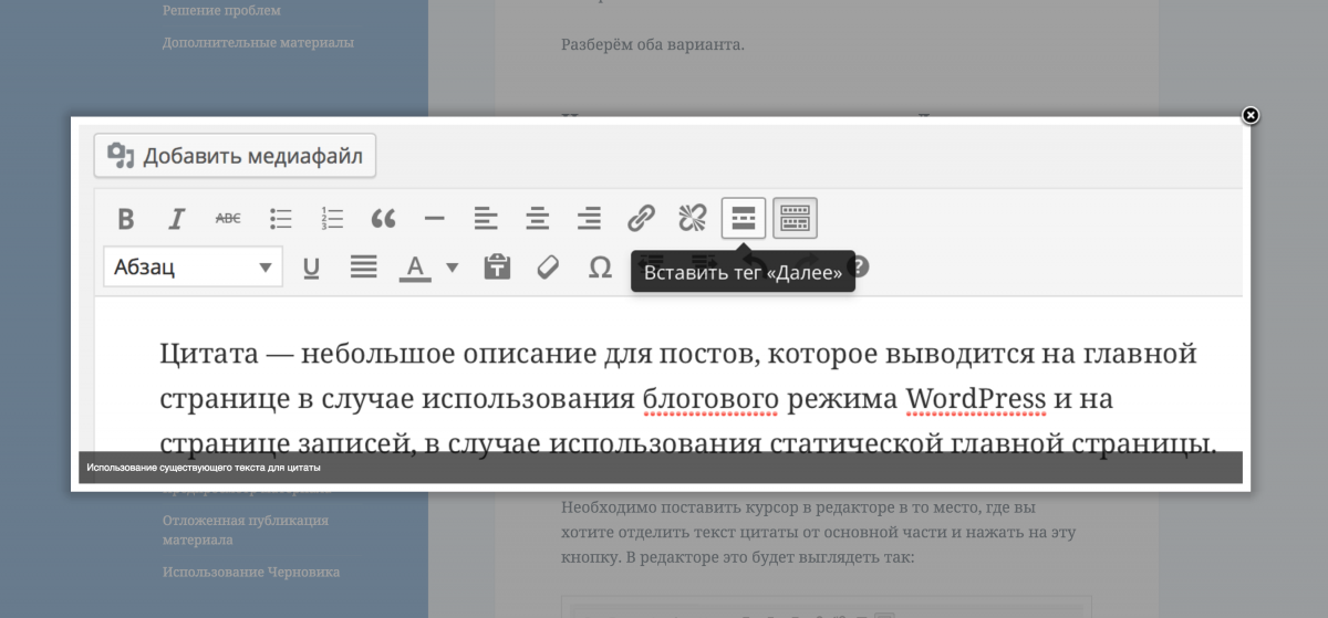 Пример эффекта Lightbox для изображения