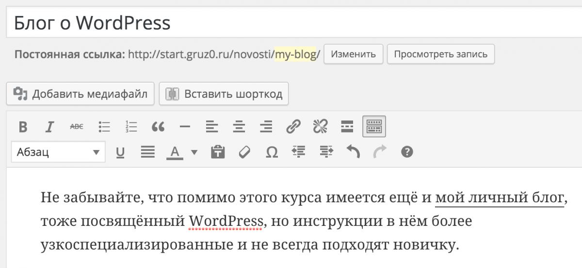 """Использование формата """"Ссылка"""""""