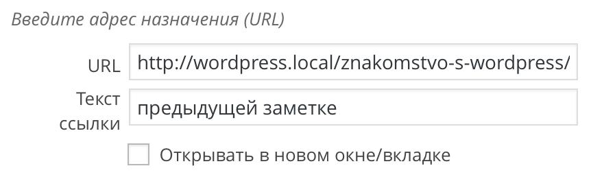 Подстановка ссылки после выбора материала