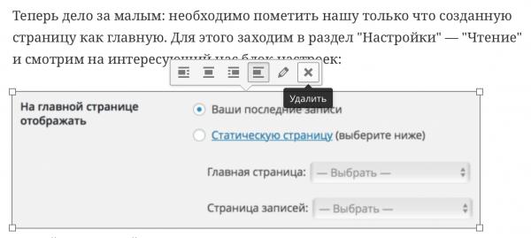 Удаление файла из редактора