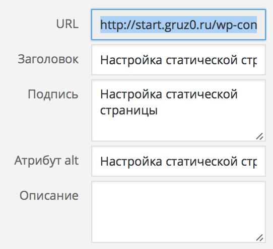 Редактируем свойства файла