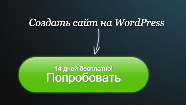 Регистрация в hostenko.com