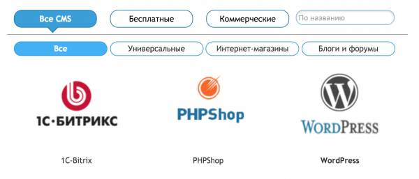 Выбираем WordPress для автоматической установки