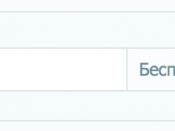 Установка WordPress в Таймвеб