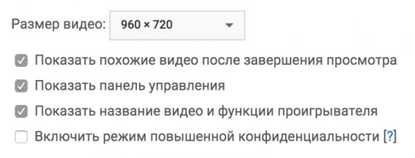 Указание произвольного размера видео