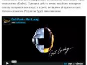 Вставляем видео из Vimeo в WordPress