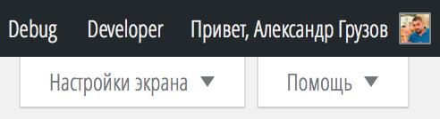 """Режим """"Настройки экрана"""""""