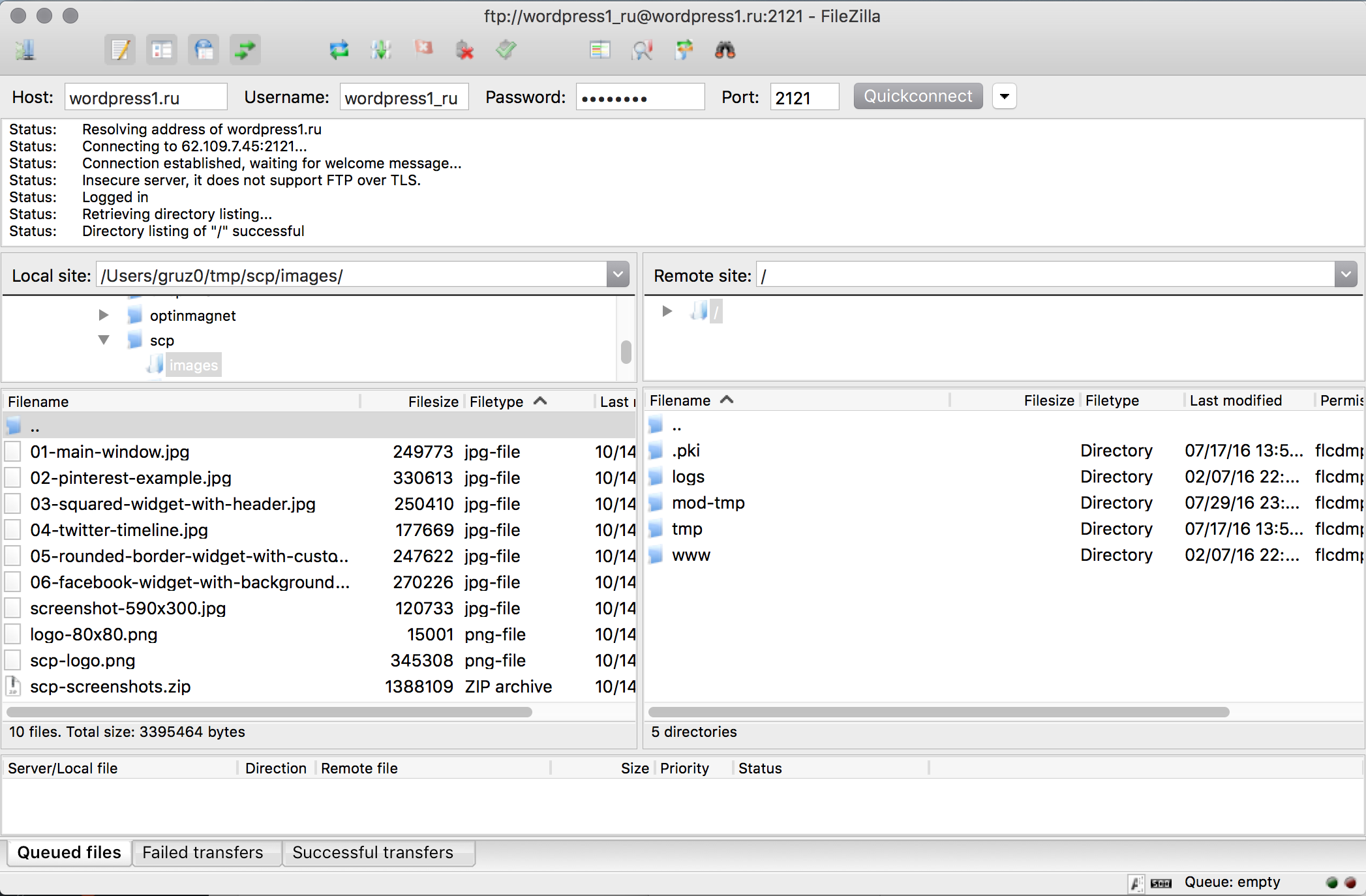 Внешний вид программы FileZilla