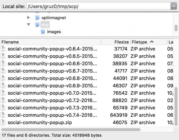 Панель со списком файлов на компьютере