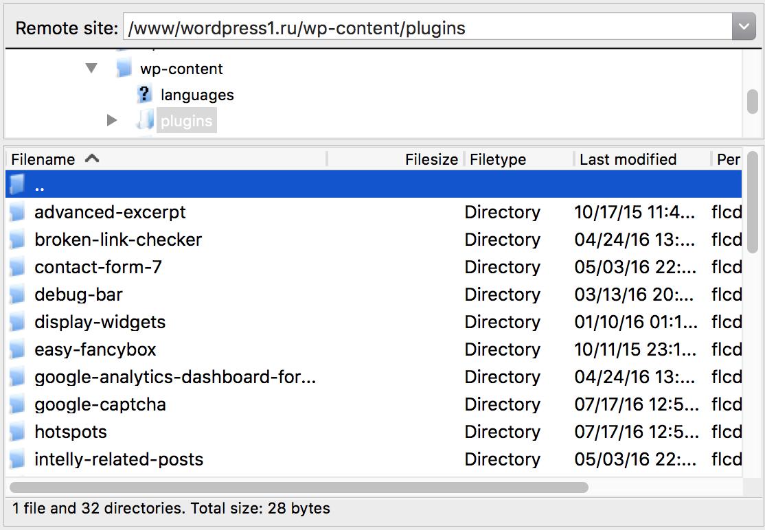 Переходим в директорию wp-content/plugins/