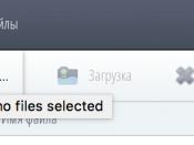 Нажимаем на кнопку загрузки файлов