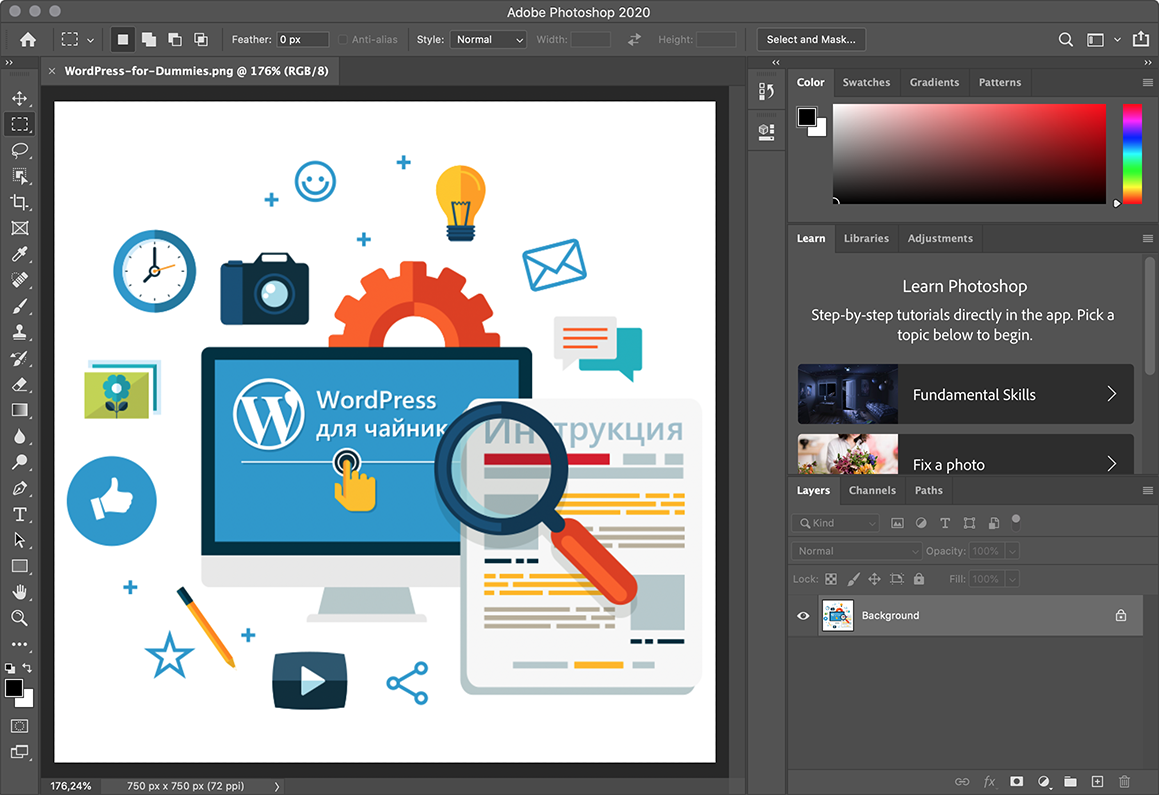 Интерфейс программы Adobe Photoshop