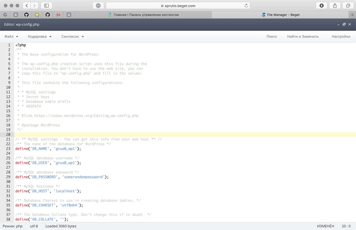 Пример кода на PHP