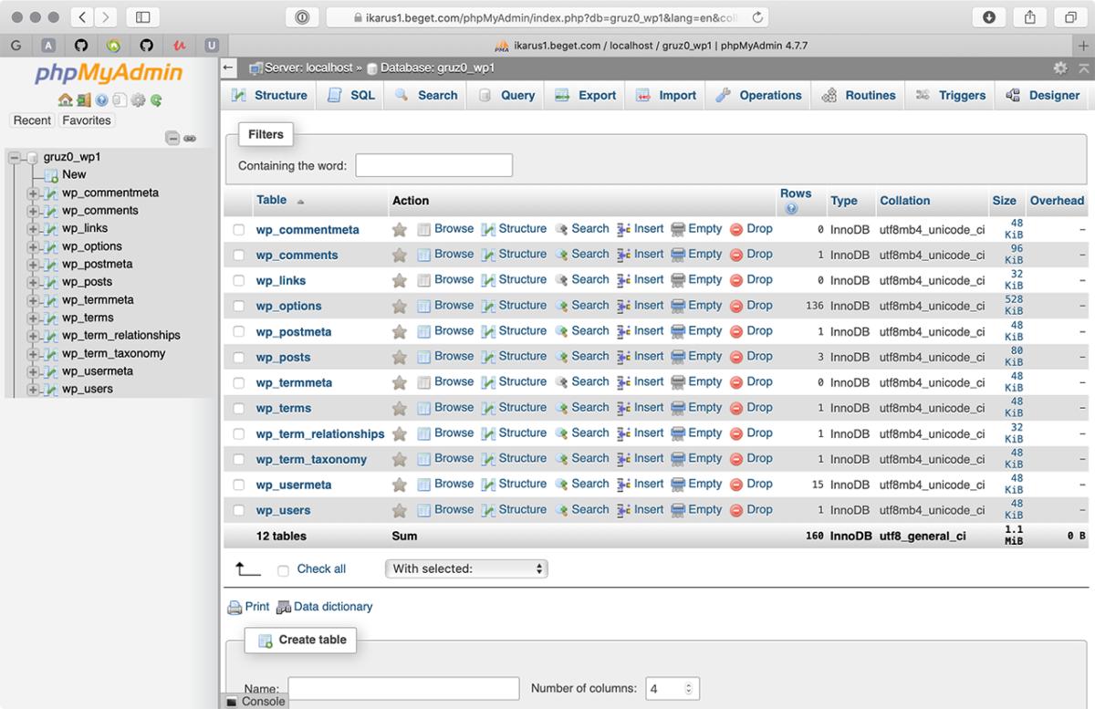Менеджер базы данных phpMyAdmin