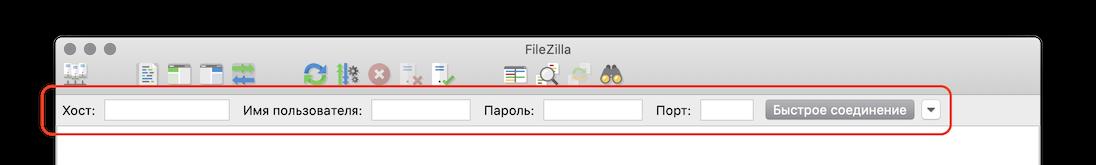 Панель подключения к серверу