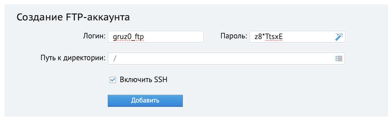Создаём нового пользователя